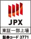 JPX 東証一部上場 証券コード3771